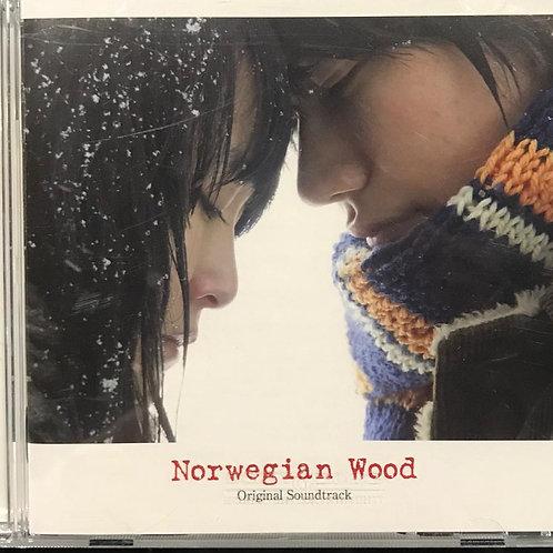 Norwegian Wood 挪威的森林 -Original Soundtrack