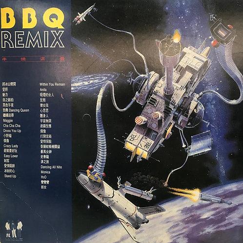 BBQ Remix 串燒混音