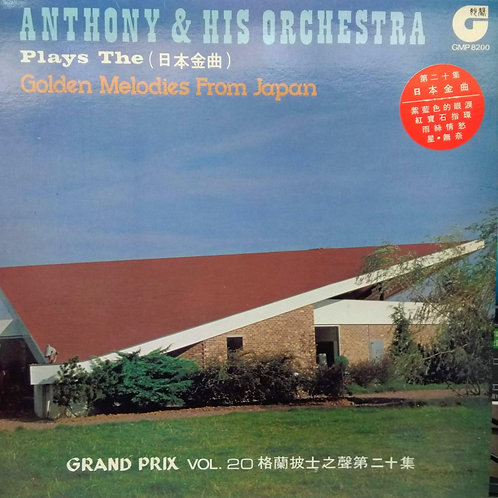 Anthony & His Orchestra-Play The Golden Melodies From Japan