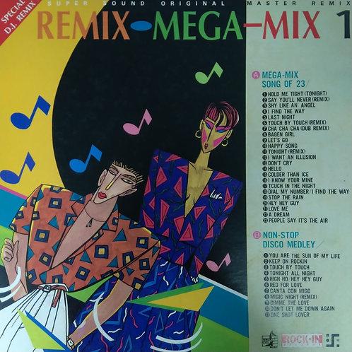 Various – Remix Mega-Mix 1(Pink)