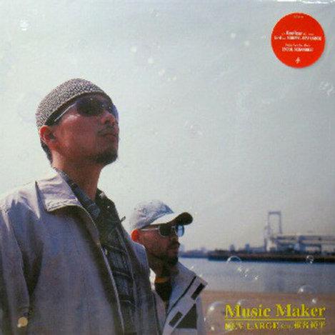 Dev Large Feat. 椎名純平 – Music Maker