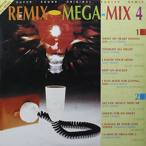 Various ‎– Remix Mega-Mix4(Orange)