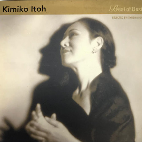 Kimiko Itoh – Best Of Best