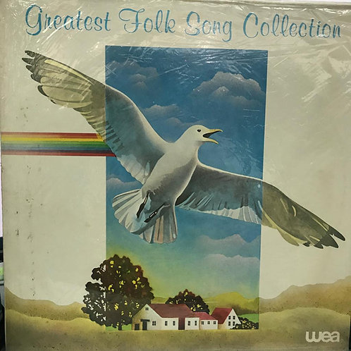 Various – Greatest Folk Songs Collection
