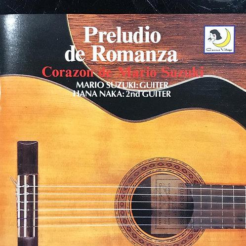 Mario Suzuki – Preludio de Romanza