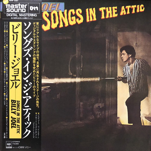 Billy Joel – Songs In The Attic(Japan Version)