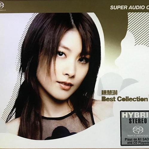 陳慧琳 - Best Collection (SACD)