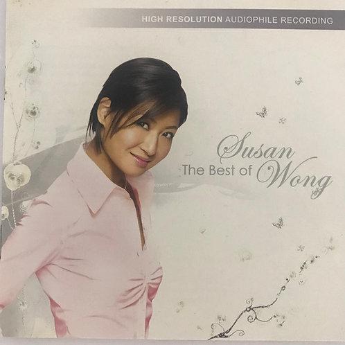 Susan Wong -The best of susan wong