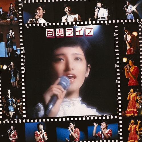 山口百惠 -百恵ちゃん祭りより-; 1975)(2LP)