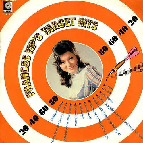 葉麗儀 Frances Yip – Frances Yip's Target Hits