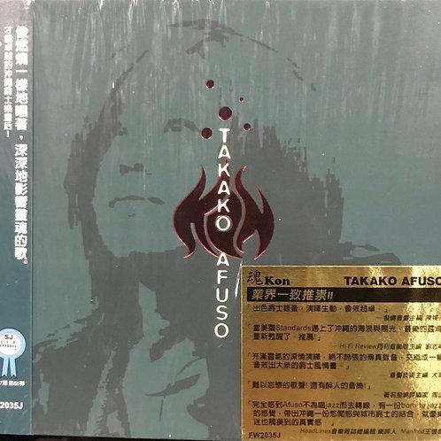 安富祖貴子 - KON魂