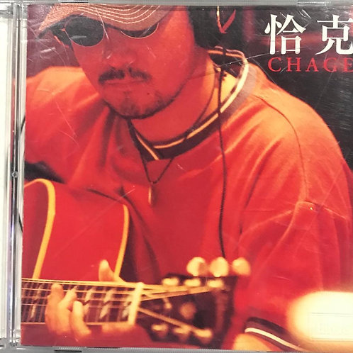 CHAGE - BEST SONGS / PROLOGUE