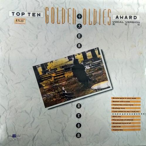 Ten Golden Oldies Award (Vocal Version)