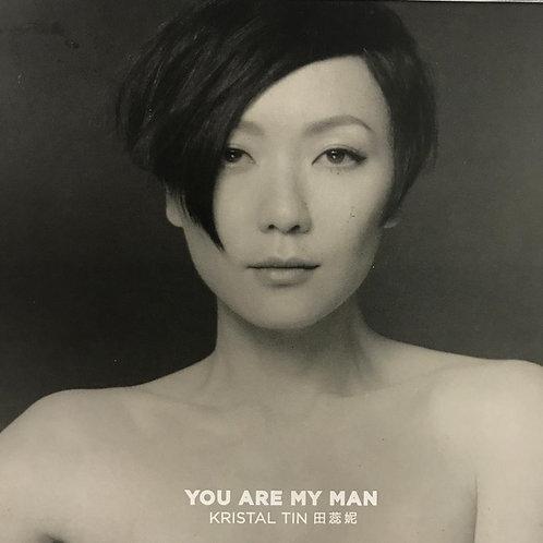 田蕊妮 - You are my man