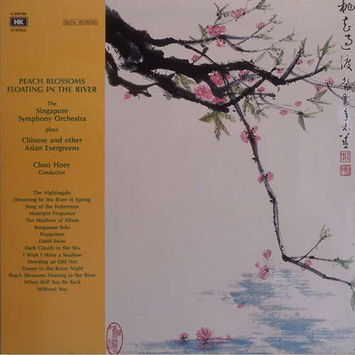 The Singapore Symphony Orchestra*, Choo Hoey – Peach Blossoms Floating In The W
