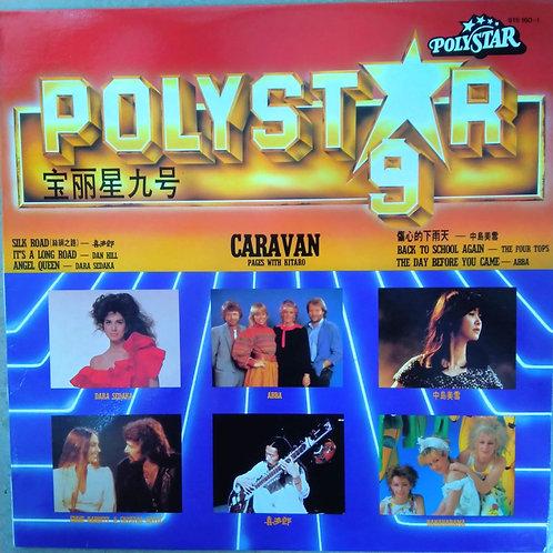 寶麗星9號   POLYSTAR 9