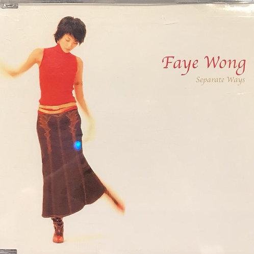 王菲 Faye Wong - 'Separate Ways'(日本版)(日文及英文)