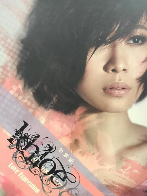 朱紫嬈 - Love Expression (EP+DVD)