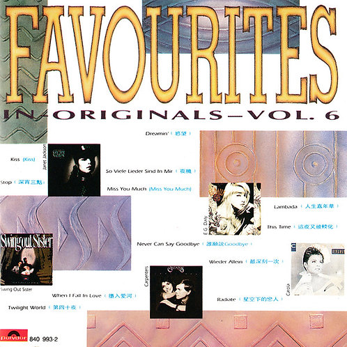 Various – Favourites In Originals — Vol. 6
