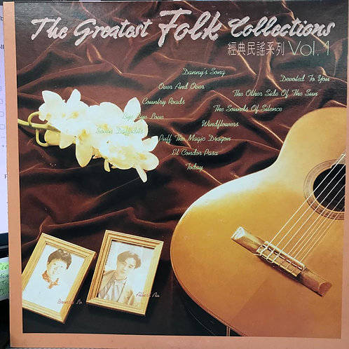Various ‎–The Greatest Folk Collections Vol.1