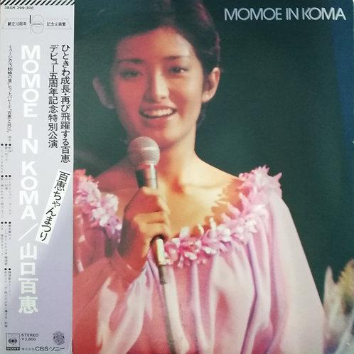 山口百惠 – MOMOE IN KOMA(2LP)