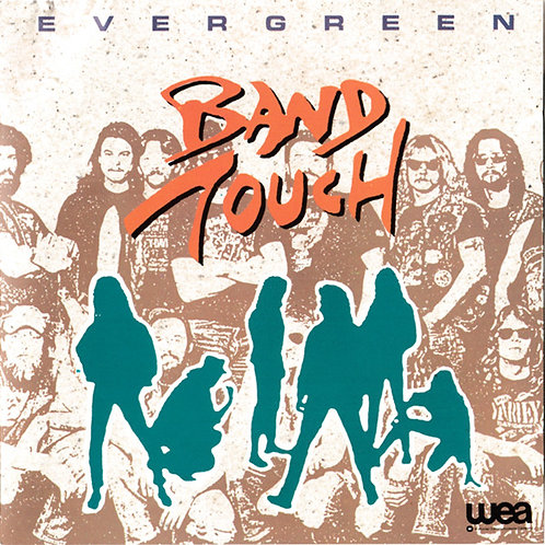 Various – Evergreen Band Touch(MINT)