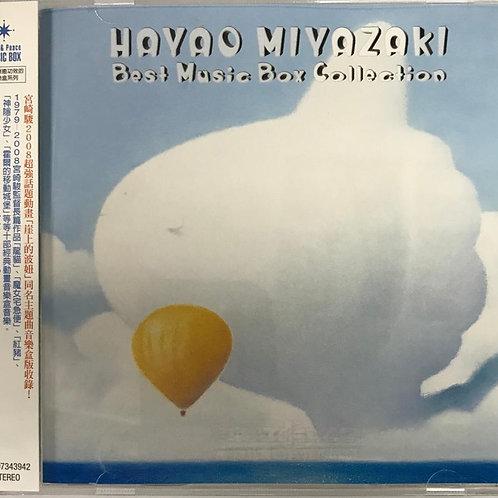 宮崎駿精選音樂盒(台灣出版)