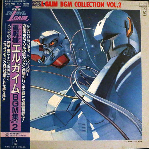 斉藤 徹Kei Wakakusa ‎– Heavy Metal. L-Gaim BGM Collection Vol.2