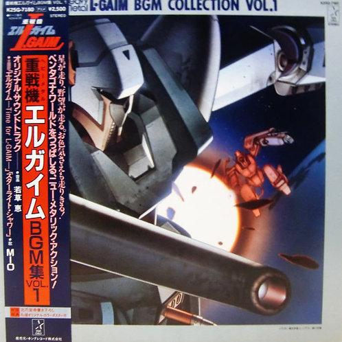 若草 恵 – Heavy Metal L-Gaim BGM Collection Vol.1