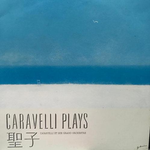 Caravelli Et Son Grand Orchestre –  Caravelli Plays 聖子