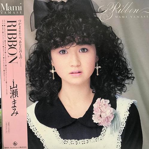 山瀬まみ Mami Yamase - Ribbon