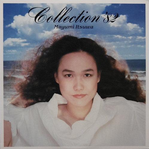 五輪真弓 – Collection '82