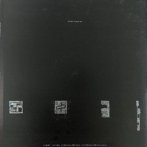 蘇永康 – 時代唱片 X'mas EP 45RPM