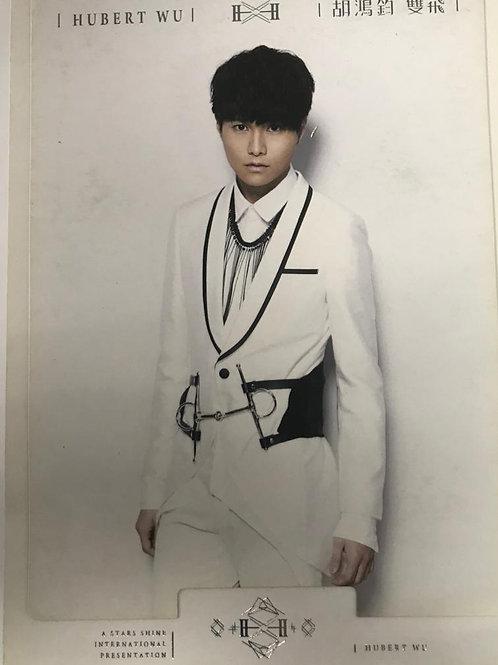 胡鴻鈞 - 雙飛 ( CD+DVD)