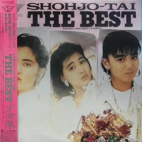 少女隊 Shohjo-Tai – The Best