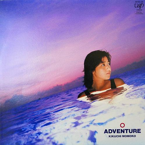 菊池桃子Kikuchi Momoko– Adventure