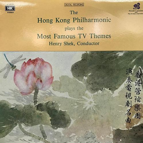 香港管弦樂團 演奏電視劇名曲