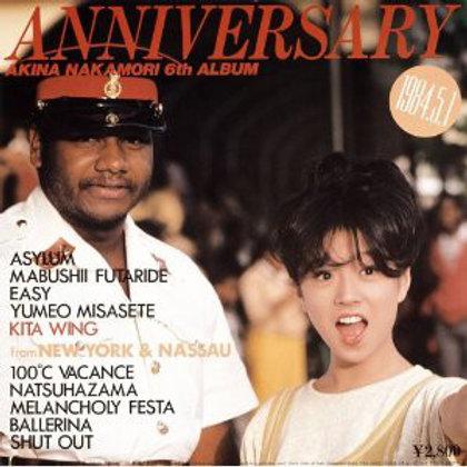 中森明菜 – Anniversary