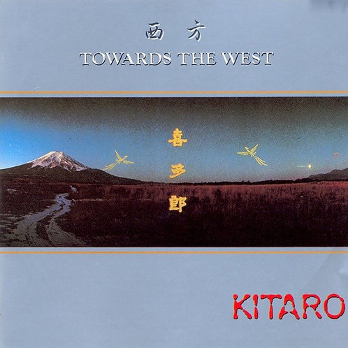 喜多郎Kitaro   西方