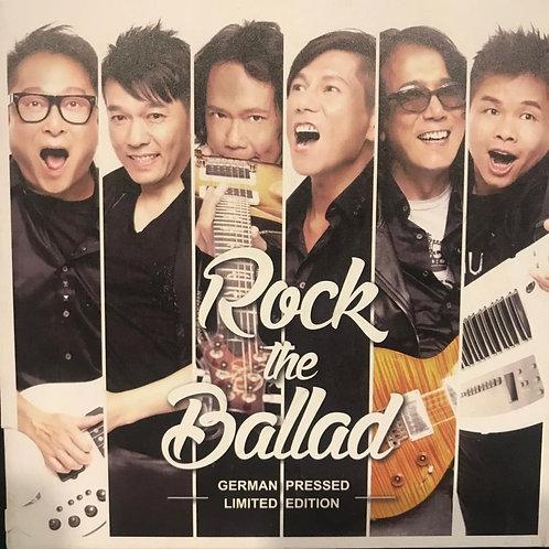 太極 Tai Chi - ROCK THE BALLAD