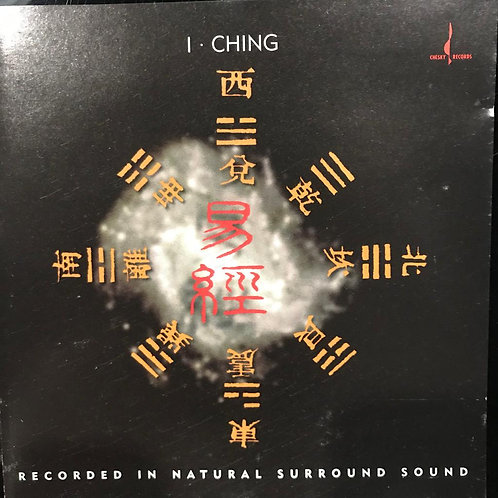 I Ching ‎– Of The Marsh And The Moon