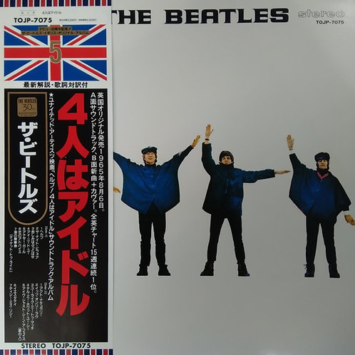 The Beatles ‎– Help!(Japan Version)