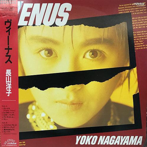 長山洋子 Yoko Nagayama – Venus