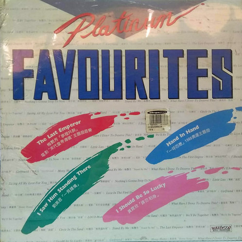 Various –Platinum Favourites(MINT)