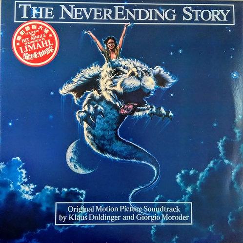 The NeverEnding Story   Original sound track