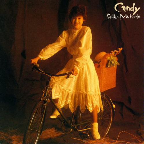 松田聖子 – Candy