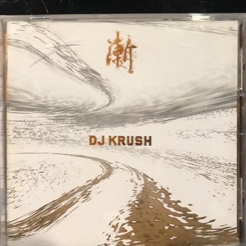DJ Krush – 漸 -Zen