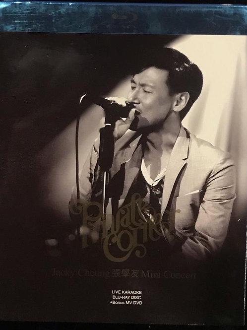 張學友-Private Corner 迷你音樂會 Karaoke Live Blu-ray + Bonus MV DVD