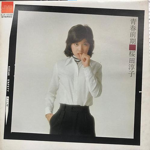 桜田淳子 – 青春前期