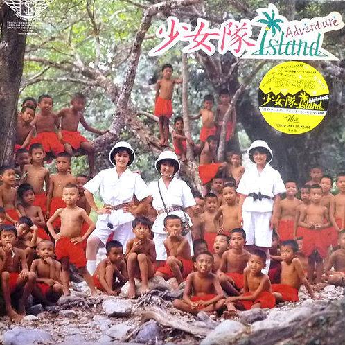 少女隊 Shohjo-Tai – Adventure Island(水晶紅)